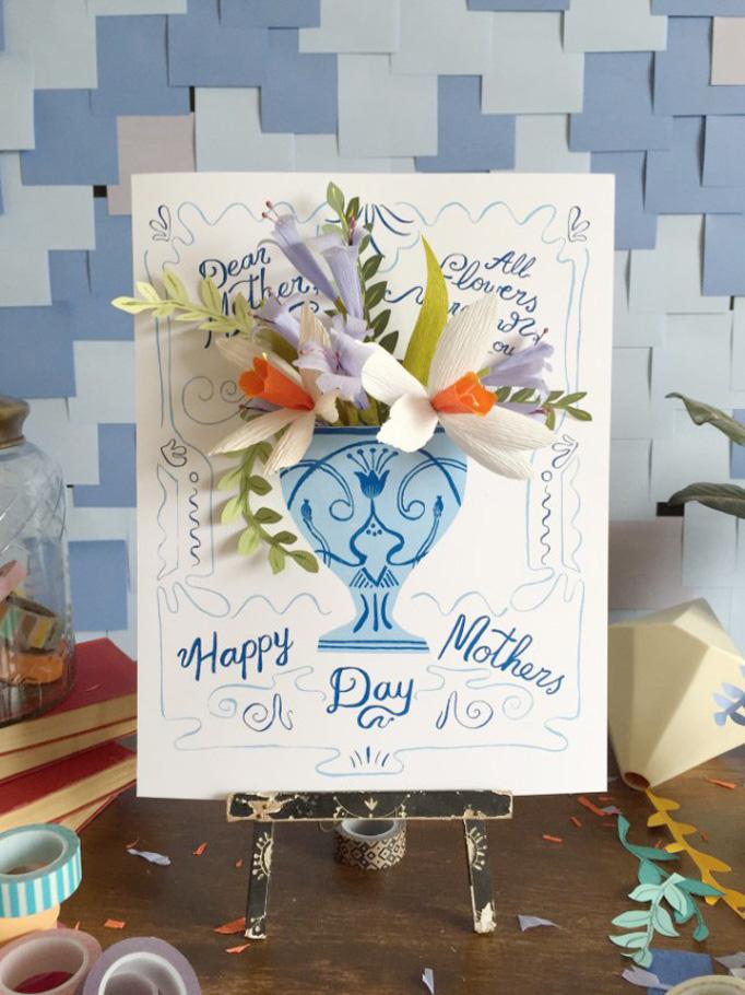3d-flowers-print-vase